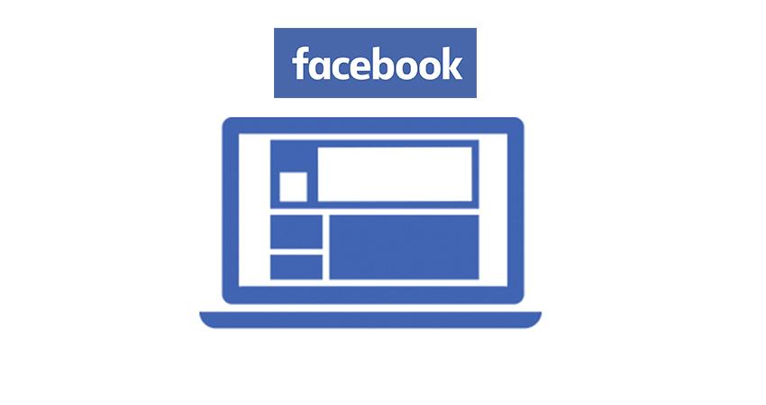 νέα Facebook Page