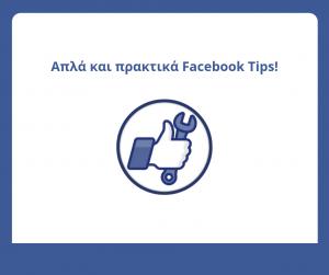 Social Media Power Tips