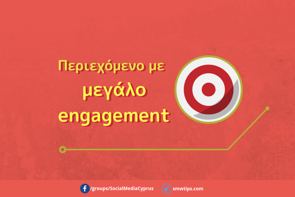 content with high engagement