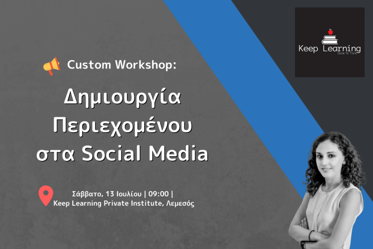 https://smwtips.com/workshop-content-creation/