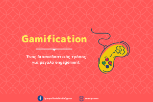 Gamification