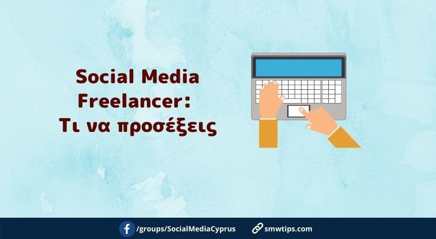 Social Media Freelancer